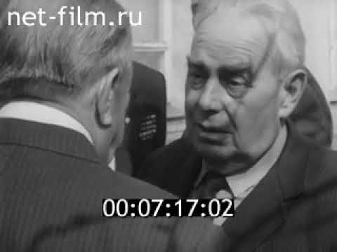 1991 год | Референдум о сохранении СССР на Смоленщине и приезд Николая Травкина