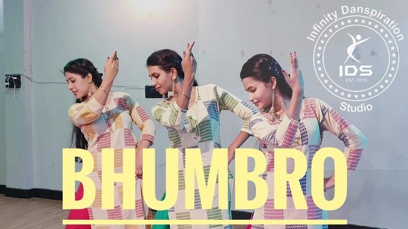 Bhumbro Electro Folk Vaishali Mahori Megha Mohan and Eshita Bisht Shirley Setia Dance Cover