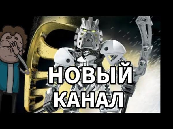 Новости канала Боbo Куда денутся некоторые видео Новый канал Алексан ДРассс !