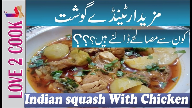 Healthy Tinda(Apple Gourd) Gosht Recipe-Easy Vegetable Meat Recipes In Urdu