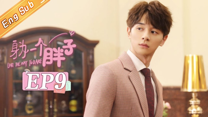 【ENG SUB】《身为一个胖子》第9集 阮东升恢复部分味觉 Love The Way You Are EP9【芒果TV青春剧2