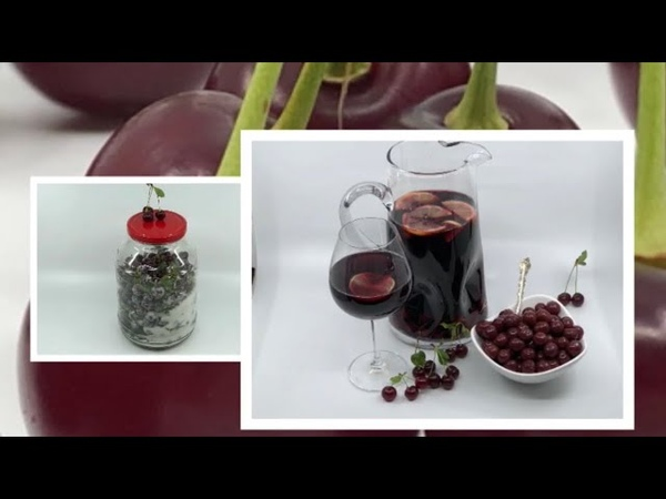 Բալի Լիկյոր - 2 տարբերակ 💯 Вишнёвый Ликёр 💯 Sour Cherry liqueur - 2 Recipes 🍒