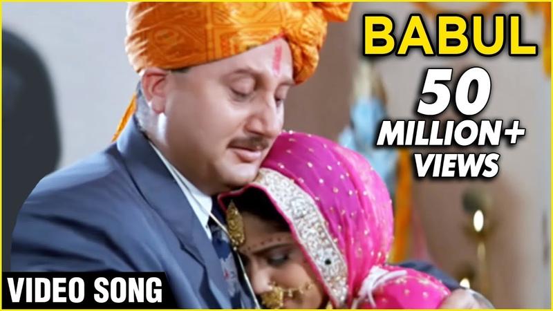 Babul Best Of Sharda Sinha Superhit Marriage Song Hum Aapke Hain Koun