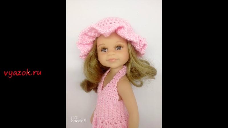 Летний комплект для куклы Паола Рейна крючком сарафан и шляпка
