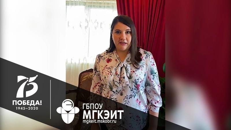 ЖиваяПамять Литературный конкурс МГКЭИТ Мужество