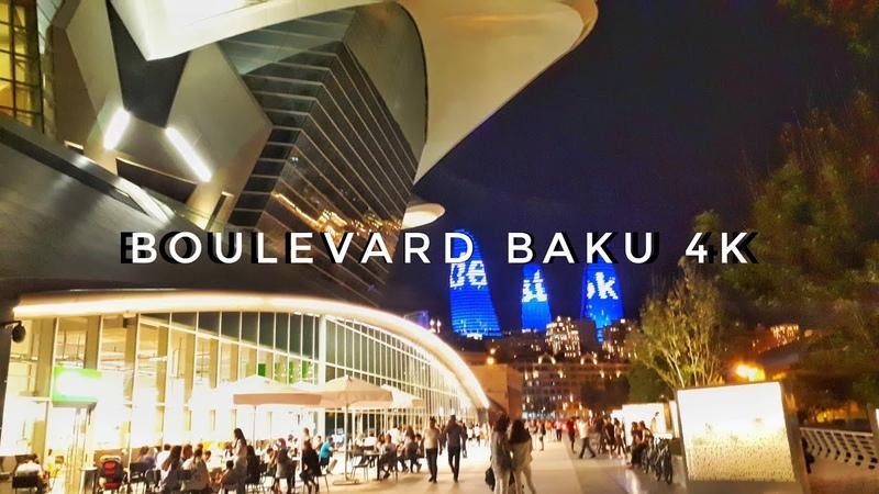 Bakı Bulvarı 4k Gecə Görüntüsü |Yeni Bulvar | Deniz Mall | Бакинский Бульвар | BOULEVARD BAKU