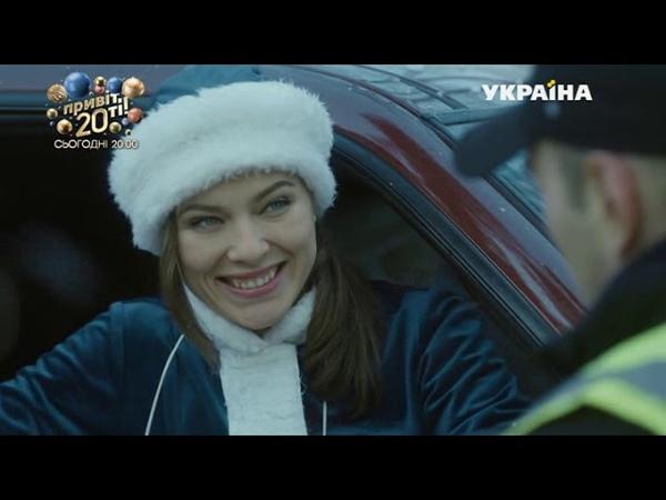 Сериал Ёлка на миллион 3 Серия - 1Domashniy.ru