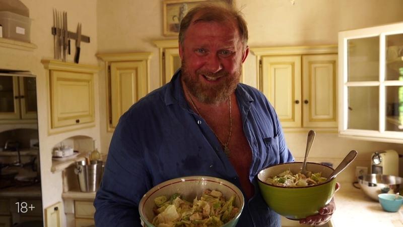 Салат цезарь тар тар из тунца и авокадо Рецепты от Ивлева