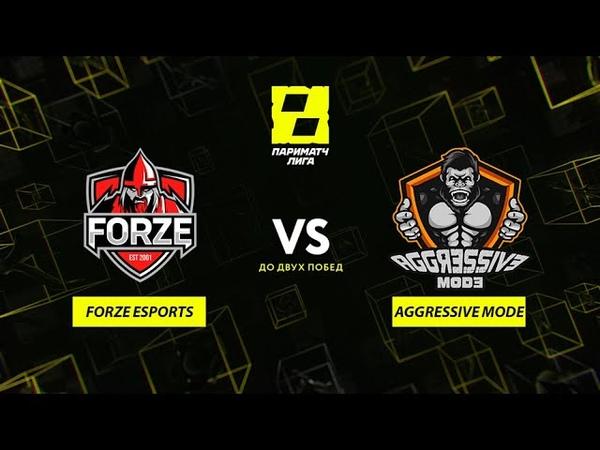 ForZe eSports vs Aggressive Mode Лига Париматч 2 сезон bo3 game 3 Adekvat Mortalles