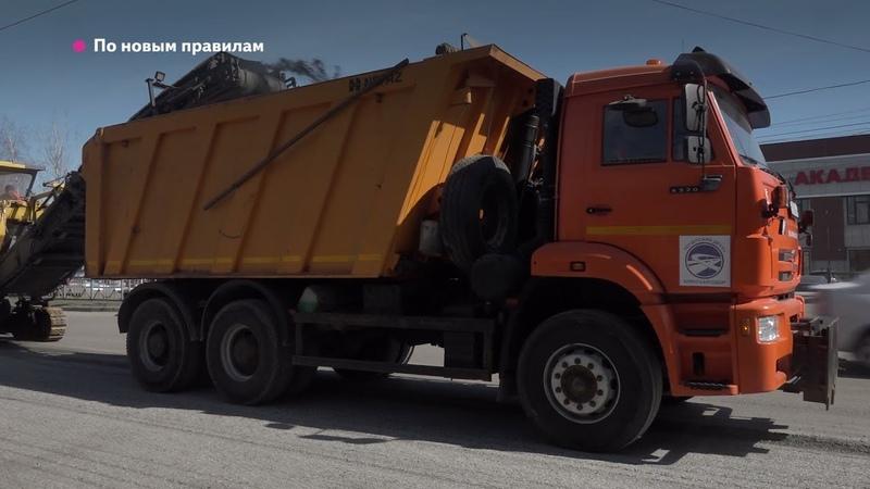 ТК Городской В Брянске начался капитальный ремонт проспекта Станке Димитрова