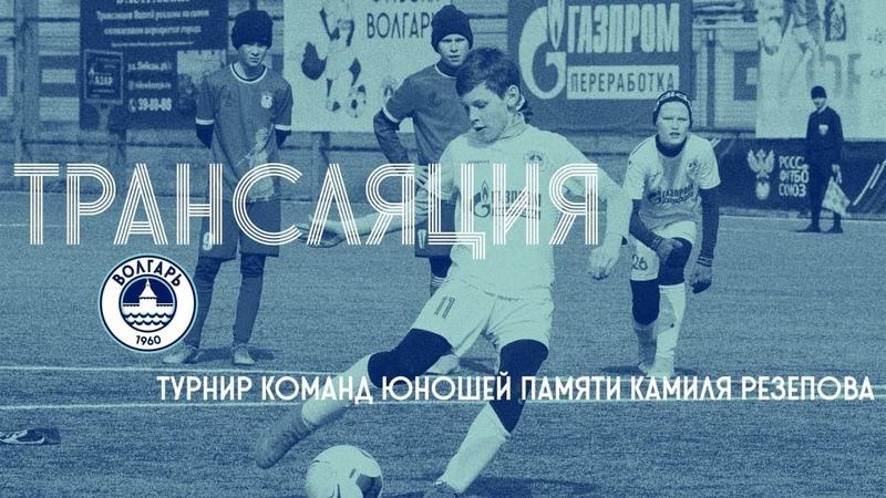 Ростов Волгарь 2