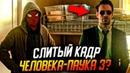 Новый кадр Человека-паука 3 Нет пути домой l Слитый сценари Доктора Стрэнджа 2!
