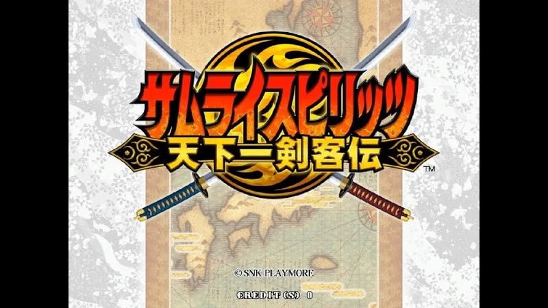ATM Samurai Shodown VI JP Samurai Spirits Tenkaichi Kenkakuden