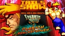Гравити Фолс I Tails Show 25 I ПРЕМЬЕРА!