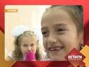 Закрытие школ на Донбассе. Открытое сообщество Сороса ГТРК ЛНР. Кстати. 17 апреля 2021 года