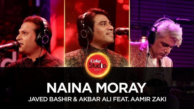 Coke Studio Season 10 - Naina Moray - Javed Bashir Akbar Ali feat. Amir Zaki