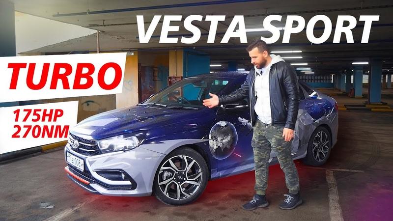 А что если к Весте Спорт прикрутить турбину Vesta Sport Turbo