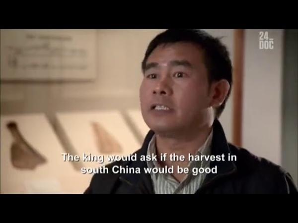 Сериал BBC Искусство Китая Фильм 1