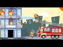 Мультик про машинки. Веселая песенка пожарная машина. Мультик для детей про пожарную машину