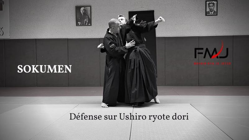 Défense sur ushiro ryote dori Sokumen Mushin ryu ju jitsu