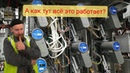 Устройство и работа шкафа АСУ ТП аппаратура Honeywell