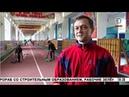 Чемпионы республики по ПСС. Репортаж ТК Эфир 2021-04-22