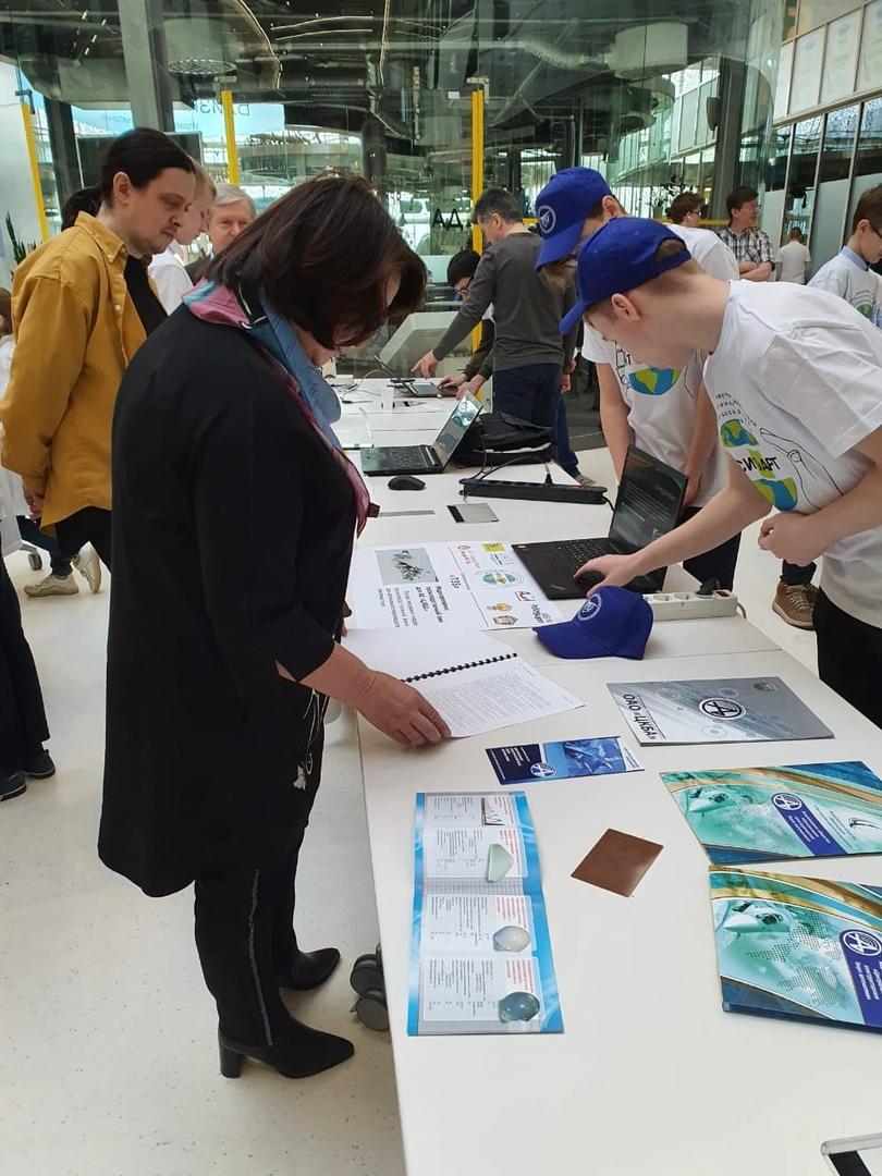 Международный научно-технический системно–инженерный конкурс-акселератор детских и молодежных инновационных проектов «НТСИ-SkАРТ», изображение №4