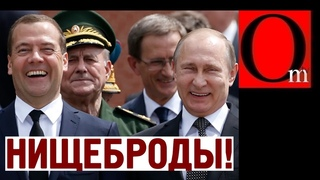 Зачем Путину памятник Дзержинскому? Чтобы поржать над россиянами!