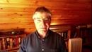 Современный учитель физики и естествознания. 4 июня 2020 года. Встреча пятая
