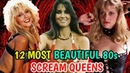 12 Most Beautiful 80s Scream Queens – Who Robbed Away Our Hearts!