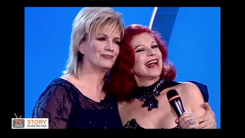 Iva Zanicchi e Milva Zingara Canzone Le montagne La filanda Testarda Io 2002