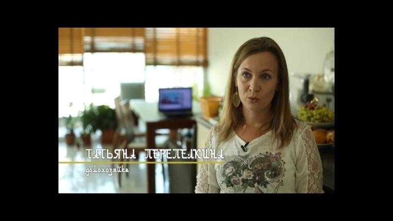 Восточные жены Сезон 1 Серия 13