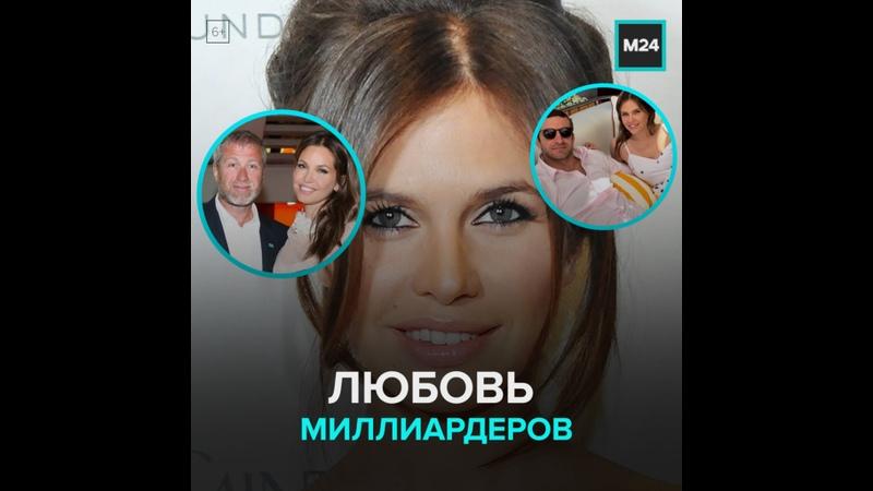 Бывшая жена Абрамовича Даша Жукова в третий раз стала мамой Москва 24