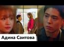 Клип на дораму Записки юности - Я знаю мы расстанемся Са Хе Джун Ан Чон Ха