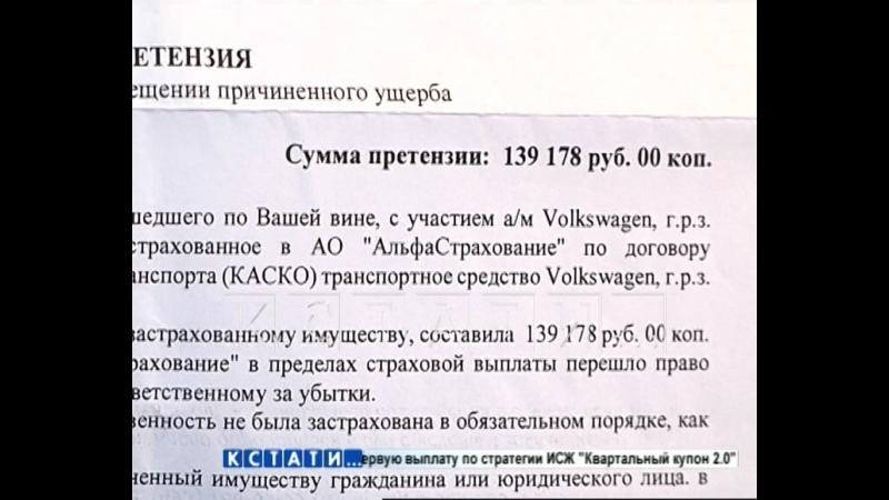 С 12 летнего мальчика сбитого внедорожником страховая потребовала 140 тысяч рублей за повреждение автомобиля