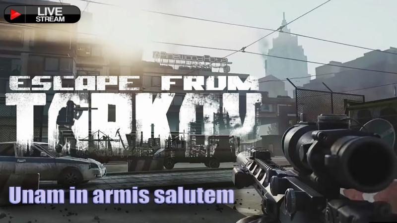 Спасение в борьбе № 145 Подписываемся выводим стримера в топ Escape from Tarkov
