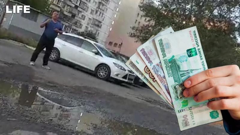 Рэкетир из Челябинска собирает деньги за парковку во дворе