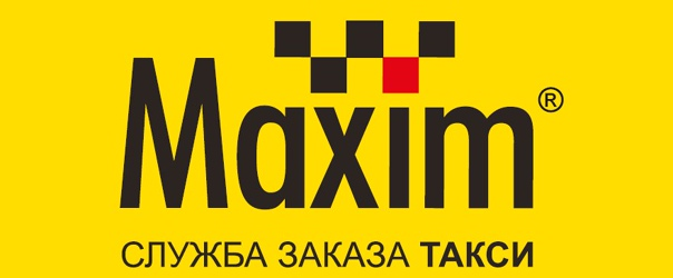 Служба заказа Такси Максим