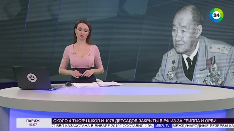 МИР24 Умер легендарный ветеран Афганистана Черный майор Керимбаев