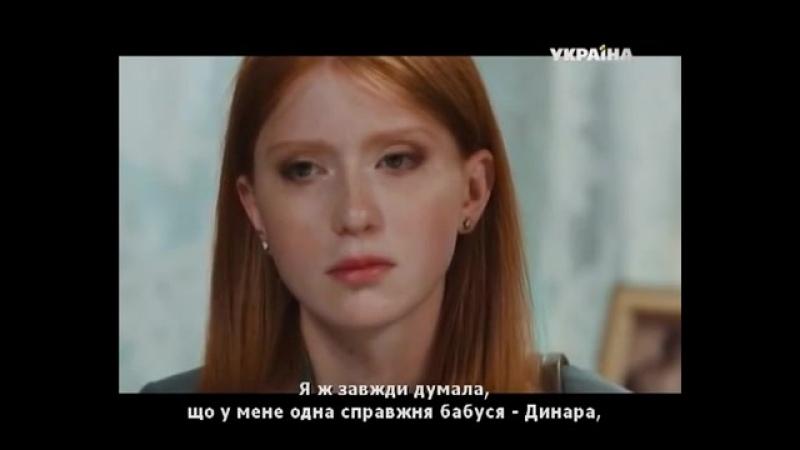 Красотка Ляля 9 12 серия 2014