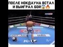 Бадр Хари - Руслан Караев