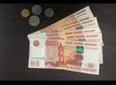 Татарстанец перевел сбережения проститутке, но остался неудовлетворенным