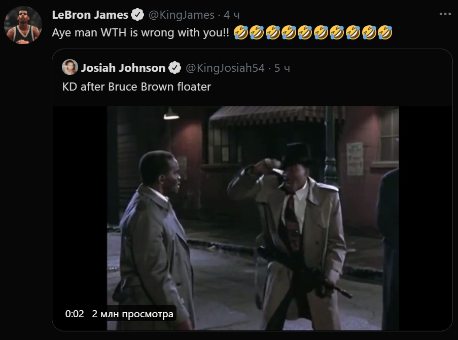 ЛеБрон Джеймс оценил мем о промахах Брюса Брауна в концовке 3-го матча Милуоки - Бруклин