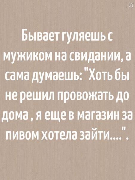 © женск журнал