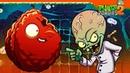 🔥 ПОЛУЧИ БЕСПЛАТНО ВЗРЫВНОЙ ОРЕХ 🔥 Plants vs Zombies 2 Растения против зомби 2 Прохождение