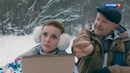 Канал в нашем видео № 2 - Верность - фильм 2016- Игорь Бочкин, Елена Полянская