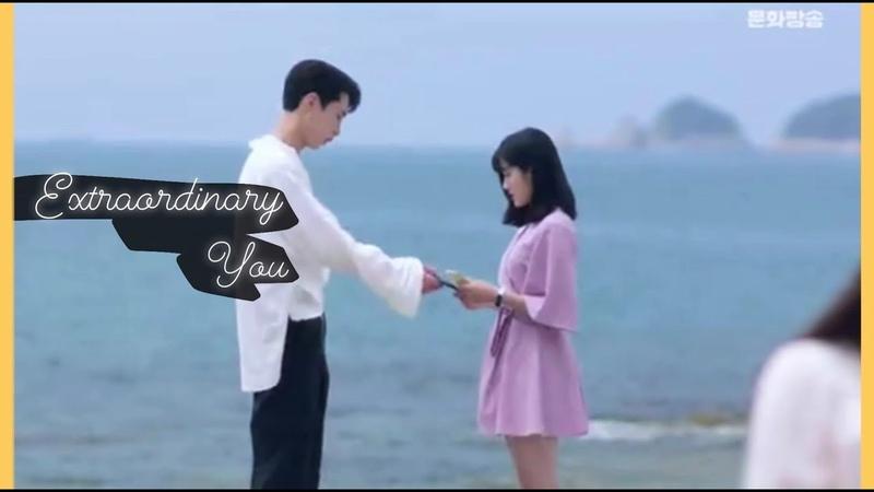 Клип к дораме «Случайно найденный Ха Ру»||Extraordinary You| Юн Дан О❤️Пэк Кён