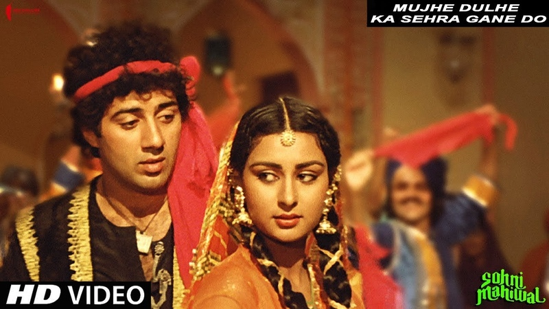 Mujhe Dulhe Ka Sehra Gane Do | Shabbir Kumar, Asha Bhosle | Sohni Mahiwal | Sunny Deol