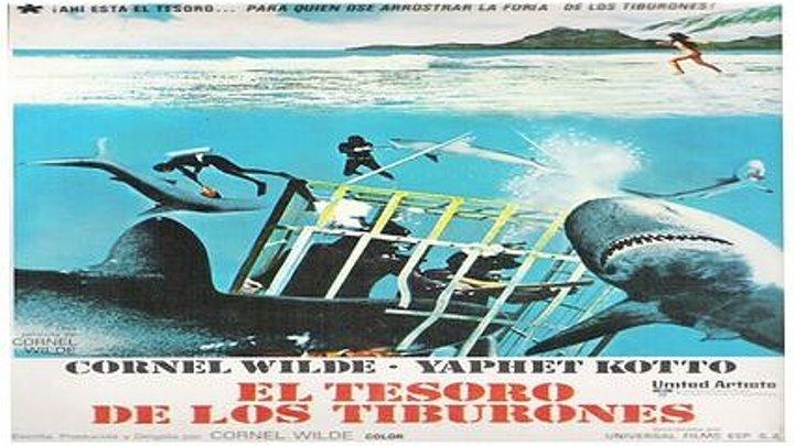 El tesoro de los tiburones (1975)