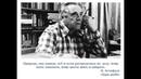 библиотека_миньяр представляет Юбилей_у_книги «Царь-рыба» Виктора Астафьева 1976.